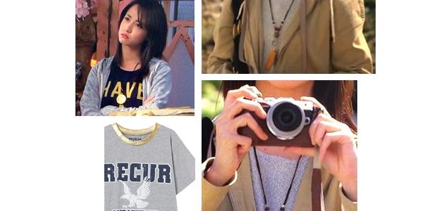 明日香(沢尻エリカさん)ドラマ着用衣装メモ、Tシャツ+2話「ようこそ、わが家へ」カメラもおしゃれ
