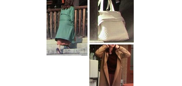 潤子(石原さとみさん)5→9【4話衣装A】白バッグ・コート緑&キャメルチェスターMEMO