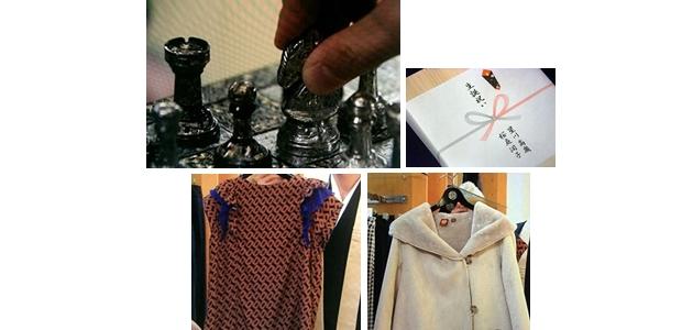 ドラマ『5→9』7話、あのチェスいくら?高嶺の選んだプレゼント服はこれ