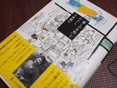 「とと姉ちゃん」小橋常子のモデルは暮しの手帖の社長さん
