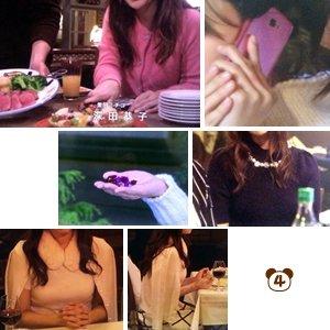 ミチコ(深田恭子さん)着用衣装【ピンクカーデ・スマホ・ビジューニットなど】ダメな私に恋してください、4話
