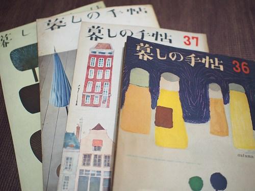 60年前の「暮しの手帖」を見てみよう!気合の入った商品テストに驚き