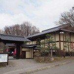 上田市にある「真田氏歴史館」のクチコミ「大阪夏の陣図屏風が圧巻」