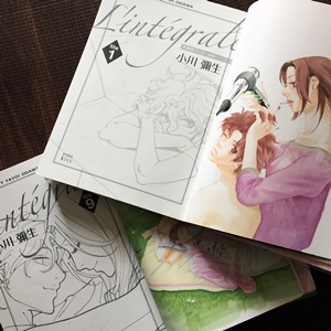 漫画「きみはペット」蓮見先輩好き女の結末感想と徹底紹介!ネタバレあり(ドラマ原作)
