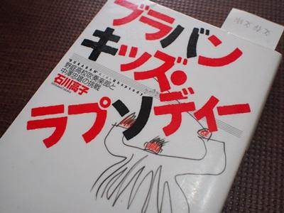 「仰げば尊し」実在モデル中澤忠雄先生の音楽に全てを捧げた生涯
