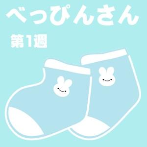 「べっぴんさん」第3話「麻田のモノ作りへの想い」