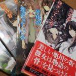 原作まとめ「櫻子さんの足下には死体が埋まっている」ネタバレあり