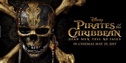 前作と同じ展開「パイレーツ・オブ・カリビアン/最後の海賊」感想