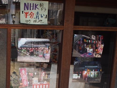 朝ドラロケ地『半分、青い。』岐阜の岩村町に行ってきました~