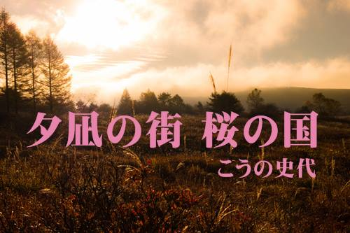 泣ける原作漫画「夕凪の街 桜の国」のあらすじと感想ネタバレあり