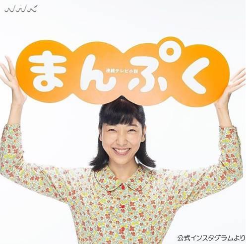 「まんぷく」1話ネタバレと視聴率!咲の結婚、でもお母さん大丈夫?!